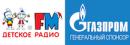 Логотип Детского радио и Газпрома