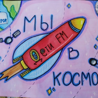 Рисунок-победитель участника Богословская Кристина, 12