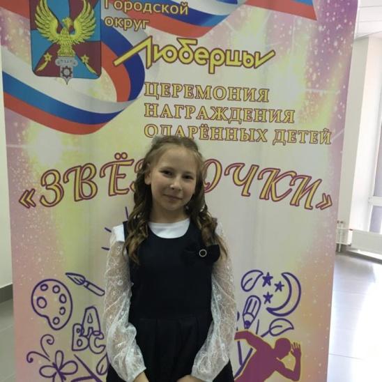 Екатерина Петренко