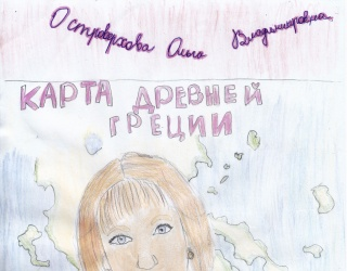 Елизавета Слесарева - Екатеринбург