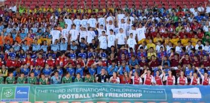 Конкурс для юных журналистов «Футбол для дружбы»