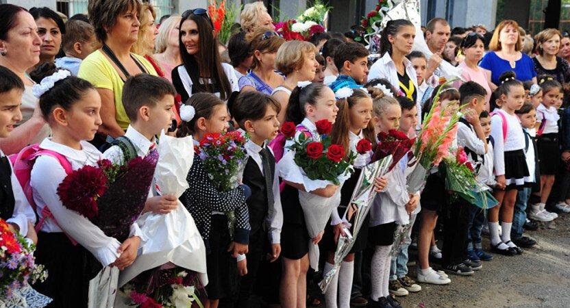 В России отметили День знаний