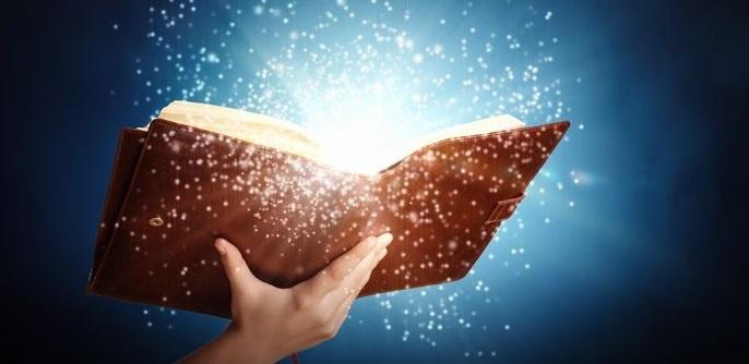 Прими участие в благотворительных чтениях