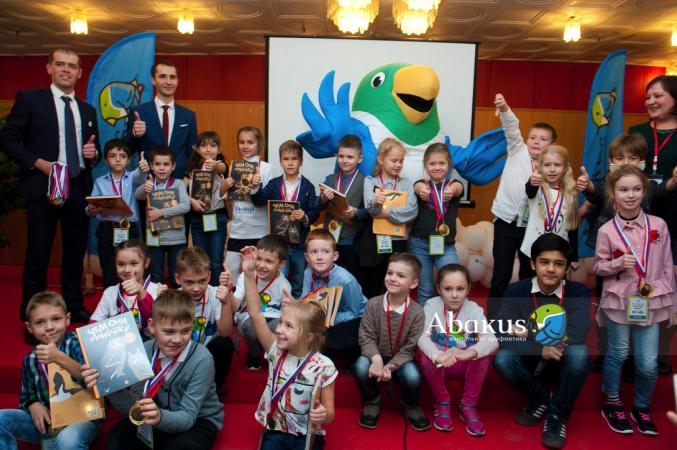 В Москве пройдут состязания роботов и их юных создателей
