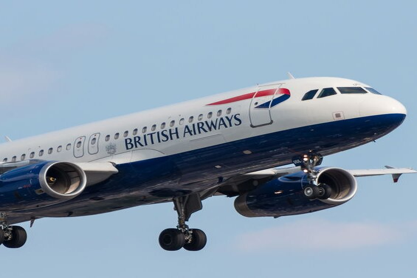Самолёт, летевший из Англии в Германию, по ошибке приземлился не в той стране