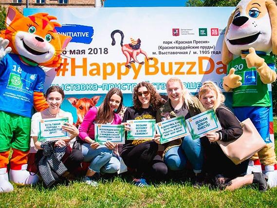 Проект «Футбол для дружбы»: день рождения лемура Базза