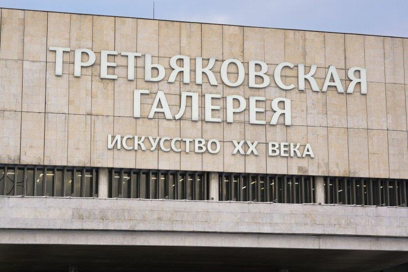 """""""Фабрика  подарков"""" на Детском радио разыграет билеты в Третьяковскую галерею"""