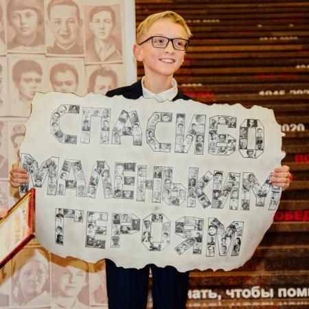 В Москве наградили победителей конкурса «Спасибо маленькому герою»!