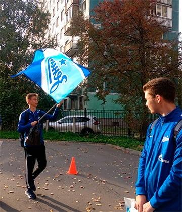 Футболисты «Зенита» U-17 посетили детский дом №8