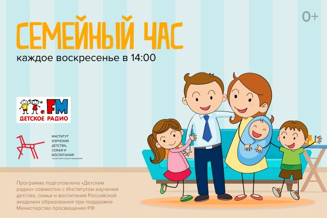 Родная речь: эксперты «Семейного часа» рассказали, как научить ребёнка говорить правильно