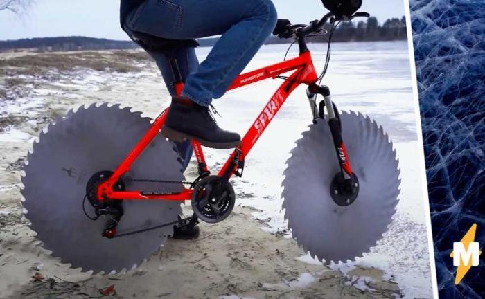 Новый вид зимнего транспорта - ЛЕДОСИПЕД