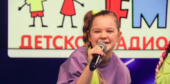 Живой концерт группы KINDERSTAR в студии Детского радио