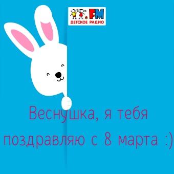 От Вика из города Ижевск