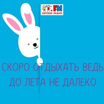 От Денис из города Москва