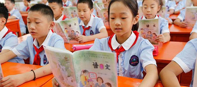 Большой Брат следит за китайскими школьниками