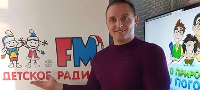 Аскольд Запашный в гостях у Детского радио